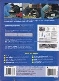 1994 suzuki swift fuse panel diagram wiring library rover metro fuse box trusted wiring diagrams rh kroud co ecu wiring diagram 1992 suzuki swift