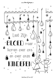 017 Scriptures Coloring Bible Coloring Pages