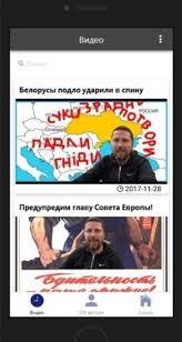 Анатолий шарий is on facebook. Sharij Poslednee Video For Android Apk Download
