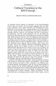 concept essay examples cover letter examples of definition essay  self concept essay examples cultural variation in the selfconcept springer