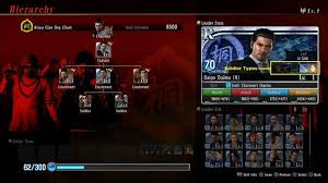 Clan Creator Overview Yakuza 6 The Song Of Life