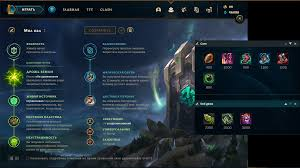 support in current league of legends ...
