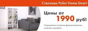 <b>Игрушки</b> и <b>качалки</b> baby-products.ru
