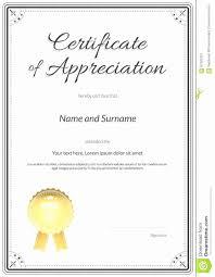 Certificates Of Appreciation Template Unique 13 Certificate