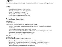 Example Of Skills On Resume Example Document And Resume