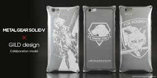 Gild Design Metal Gear Release And Price Announced For New Metal Gear Solid X Gild