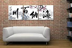 Wall paintings for office Small Image Unavailable Pinterest Amazoncom Daeou Living Room Decoration Painting Office Mural Sofa