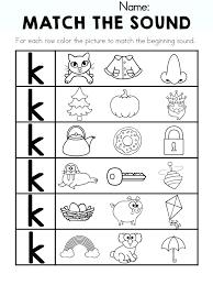 Letter T Worksheets Letter T Beginning Sound Picture Match ...