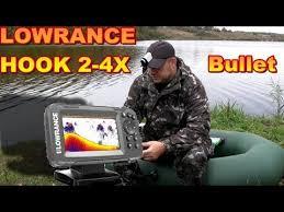 <b>Эхолот Lowrance Hook2</b>-4x Bullet. Учимся искать рыбу ...