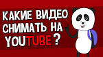 Skip bo youtube francais