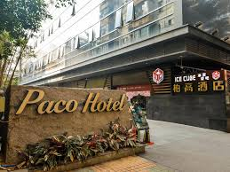 7 Days Inn Guangzhou Dongshankou Station Branch Best Price On Paco Business Hotel Guangzhou Dongfeng Road Branch