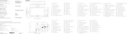 Dell Disco Light Dell Inspiron 23 5348 Early 2014 Quick Start Guide Aio