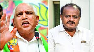 Bjp Brings Video Of Hd Kumaraswamy Seeking Bribe