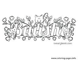 Free Swear Word Colouring Pages Words Coloring Pages Swear Word
