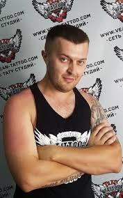 Tattoo studio in Melitopol | Tattoo, Permanent, Piercing, Training of  masters.