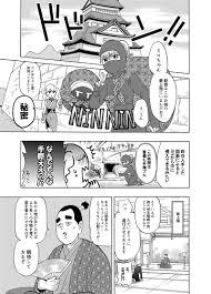 第15話ベルコトラベル 矢立文庫