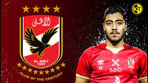 AKRAM TAWFIK ( اكرم توفيق ) • Amazing Skills Defensive l Al Ahly 2021  مهارات لاعب الاهلي - YouTube