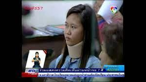 กระทืบ 2 สาว ออกข่าวช่อง 7 - YouTube
