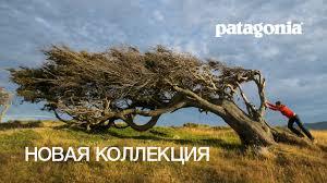 АльпИндустрия - интернет-магазин туристического снаряжения