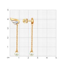 <b>Серьги</b> длинные из <b>золочёного</b> серебра с и фианитами ...