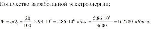 Термодинамика ТЕХФИЗМАТ РФ техническая термодинамика контрольная работа решить