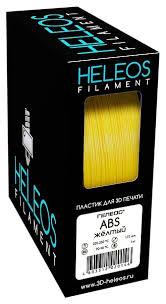 <b>ABS пластик</b> Heleos 1.75 мм <b>желтый</b> — купить по выгодной цене ...