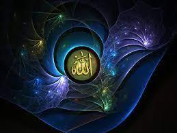 all new pix1: Allah's Name Wallpaper