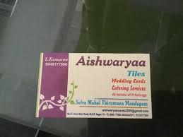 aishwaryaa wedding cards, k k nagar, chennai printers for Aishwarya Wedding Cards Chennai aishwaryaa wedding cards, k k nagar, chennai printers for visiting card justdial Aishwarya Rai