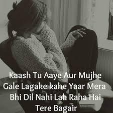 sad love shayari status es hindi shayari free of android version m 1mobile