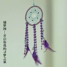 Asian Dream Catcher The Heirs The Inheritors Dream Catcher Asian Drama Stuff I 21