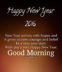 happy new year 2016 good morning