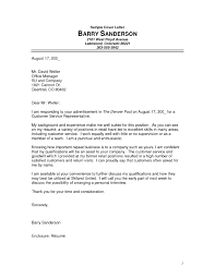 Cover Letter For Warehouse Job With No Experience | Template Design ...