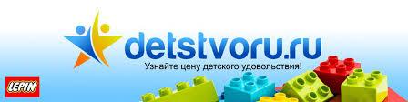 Конструкторы - аналог <b>Лего</b>. Подарить ребенку! | ВКонтакте