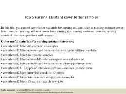 CNA Resignation Letter Sample
