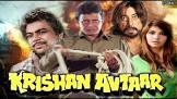 Mithun Chakraborty Krishan Avtaar Movie