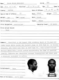 Brian Keith Roberson | Murderpedia, the encyclopedia of murderers