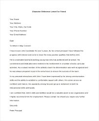 24 character reference letter for a