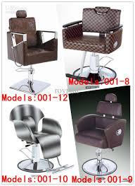 2017 Salon Furniture Beauty Salon Chair Hydraulic Styling Chair