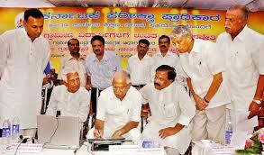 Amit Shahs New Team Limbavali For Ananth