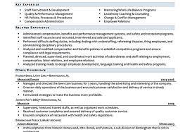 Hr Sample Resume Waitress Resume Example