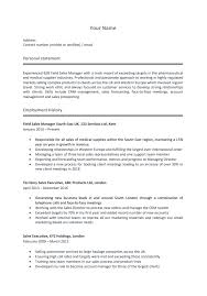 Cv Order How To Quickly Write An Amazing Cv In 2019
