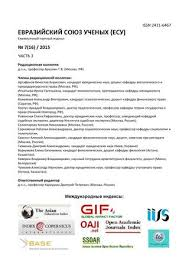 Evro 16 p3 tech med filos khim by euroasia science - issuu