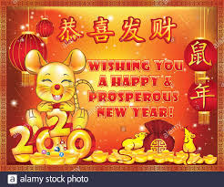 Happy Chinese New Year of the Metal Rat 2020! - greeting card with text in  English and Chinese. Ideograms translation: Congratulations and get rich  Stock Photo - Alamy