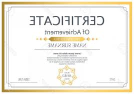 Blank Award Certificate Templates Photostock Vector Template