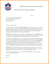 Recommendation Letter For Student Scholarship Recommendation Letter Sample For Student Of High School Internship