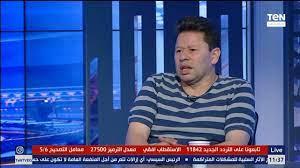 TeN TV - تحليل كامل من رضا عبد العال لمباراة الزمالك والجونة ويعلق على غضب  بن شرقي بعد خروجه