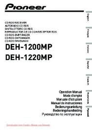 pioneer deh p4000ub wiring diagram wiring diagram pioneer deh p4000ub wiring diagram nilza