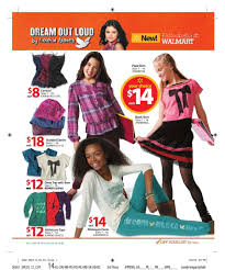 walmart back to school flyer aug 10 to 23 simplified view