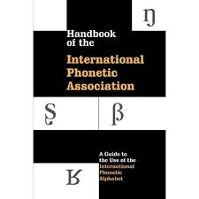 One of the easiest ways to learn these sounds and how to articulate. Handbook Of The International Phonetic Association A Guide To The Use Of The International Phonetic Alphabet 9780521637510 International Phonetic Association Books Amazon Com