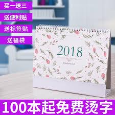 calendar creative note simple small fresh 2018 calendar corporate calendar 18 year office desk calendar customization